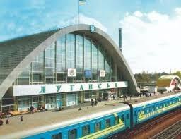 Луганск, железная дорога, Юго-восток Украины, происшествия, АТО