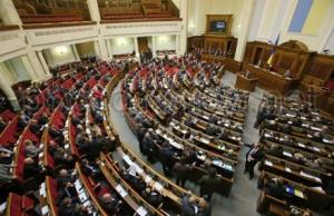 Владимир Литвин, Владимир Парасюк, вр украины, политика, общество ,происшествие
