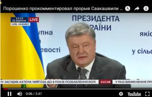 Новости Киева, Новости США, Новости Украины, Новости Грузии, Михаил Саакашвили