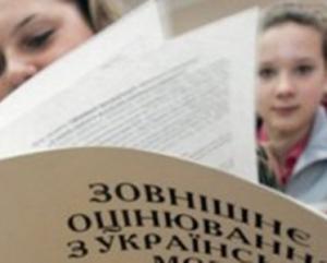 донбасс, юго-восток украины, новости украины, донецкая область, донога, общество
