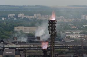 ДМЗ, Донецк, Украина