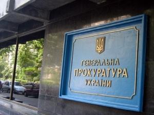 Золотой батон, Межигорье, ГПУ, происшествия, криминал, Украина, Янукович, пропал, украли