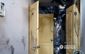 """украина, пожар, одесса,  """"Токио Стар"""", жертвы, фото, видео"""