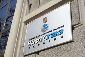новости Украины, новости России, Газпром, Нафтогаз, Юрий Витренко