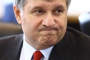 Госдума, Единая Россия, Клинцевич, Аваков, нерешительность киевских властей, конфликт
