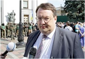 геращенко, пропавшие без вести, убитые, гелетей