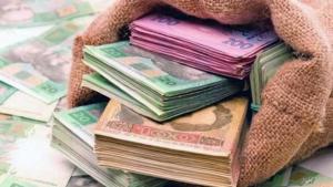 Оксана Маркарова, бюджет, доходы, расходы, госдолг
