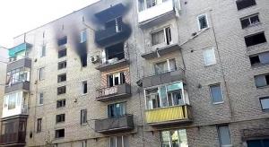 донецк, марьинка, ато,юго-восток украины,происшествия, новости донбасса, новости украины