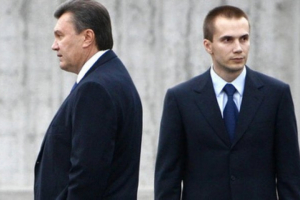 Янукович, Донецк, ДНР, эксперты, сын Януковича Донецк