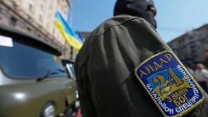 Луганск, Айдар, задержание, убийство, бойцы, застрелили, прокуратура