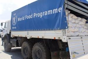 Помощь ООН Украине, гуманитарная помощь для переселенцев, пострадавшие от вооруженного конфликта, реформы