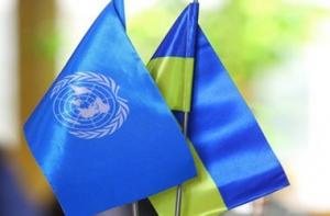Украина, ООН, права человека, общество, миссия, наблюдатели