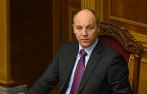 украина, польша, антибандеровский закон, верховна рада, парубий, скандал