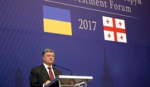 россия, украина, грузия, порошенко, донбасс, ато, армия украины, всу