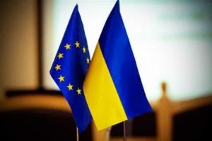 Украина, политика, помощь, Евросоюз, общество, пакет помощи