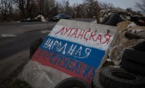 украина, россия, лнр, оккупант, товар, экономика, пошлина