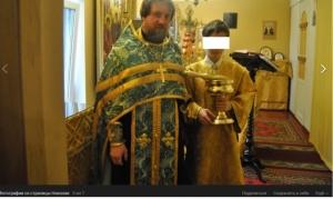 Россия, Беларусь, Священник, Притон, Проститутки, Торговля людьми, Полиция, Уголовное дело