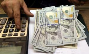 Украина, Курс гривны, Курс доллара, Курс евро, курс валют.