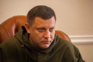 александр захарченко, днр, донецк, убийство, взрыв, умер. смерть