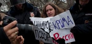 марш мира, санкт-петербург, задержание