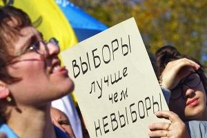 рада, украина, назначения, выборы