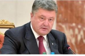 Петр Порошенко, Владимир Путин, Донбасс, Украина, выборы в Донбассе, политика, переговоры в Милане, мир в Украине, юго-восток Украины, минские договоренности