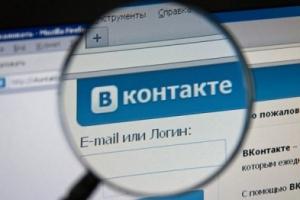 украина, днепропетровск, терроризм, происшествия, общество, вконтакте, соцсети