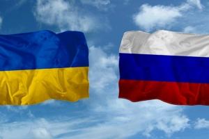 Украина, РФ политика, общество, экономика, гривна, курс, цены