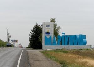 новости, Украина, Мариуполь, СБУ, реклама, аэропорт, ошибка, пропагандисты