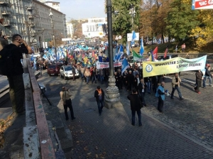 киев, митинг, новости украины, донбасс, юго-восток украины, ато, беженцы, кабмин