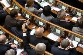 Украина, Луцк, Россия, агрессор, страна, совет, признание