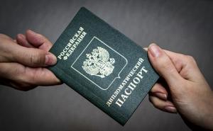 диппаспорта, россия, депутаты, сдача