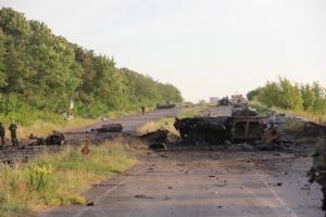 луганская область, происшествия, ато, лнр, армия украины, общество, донбасс, новости украины, москаль