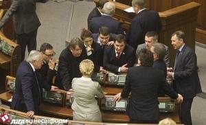 Новости Украины, Верховная Рада,  Шлемко.