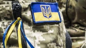 артемовск, армия украины, вооруженные силы украины, восток украины, донбасс. ато