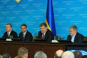 коломойский, порошенко, политика, украина, днепропетровск, резниченко, днепрога