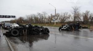 Донецк, транспорт, блокада, Киев, автобусы