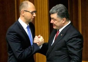 народный фронт, местные выборы, яценюк, порошенко. украина, кабмин украины, блок порошенко