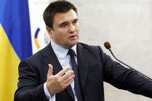 грузия, политика, россия, митинг, протест, Украина, Климкин, угроза, выводы