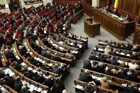 Верховная Рада, Турчинов, заседание, выборы, законы, пикеты