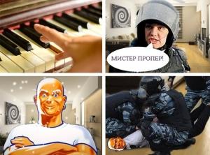 россия, маразм, продукты, уничтожение, трактор, путин, кремль, санкции, москва