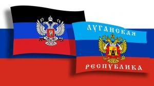 Украина, Донбасс, АТО, ДНР, ЛНР, политика, общество, Россия, Путин, Порошенко, боевики