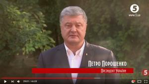 Украина, Порошенко, Президент, Общество, крым