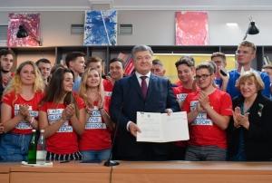 украина, порошенко, антикоррупционный суд, политика, общество