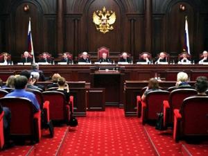 новости России, Конституционный суд РФ, общество, новости Украины