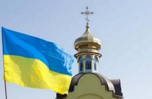 украина, единая церковь, автокефалия, тымчук, россия, варфоломей, фсб