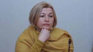 ирина геращенко, политика, заключенные, украина, пленные пропавшие без вести, россия, донбасс, ато, днр, лнр