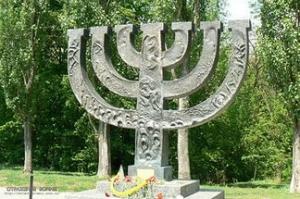 Холокост, Бабий яр, вандализм, Кличко, Катастрофа, мемориал