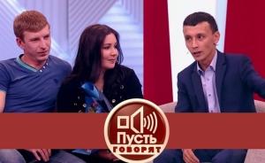 Валя Исаева, 11-летняя мать, происшествия, семья, новости России