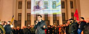 Саакашвили, СБУ, новости Киев, Украина, происшествия